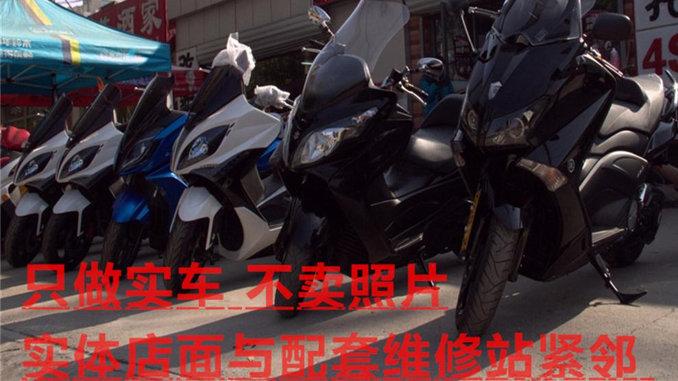 北京杰杰机车